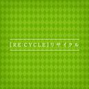 RECYCLE_KarenT_image